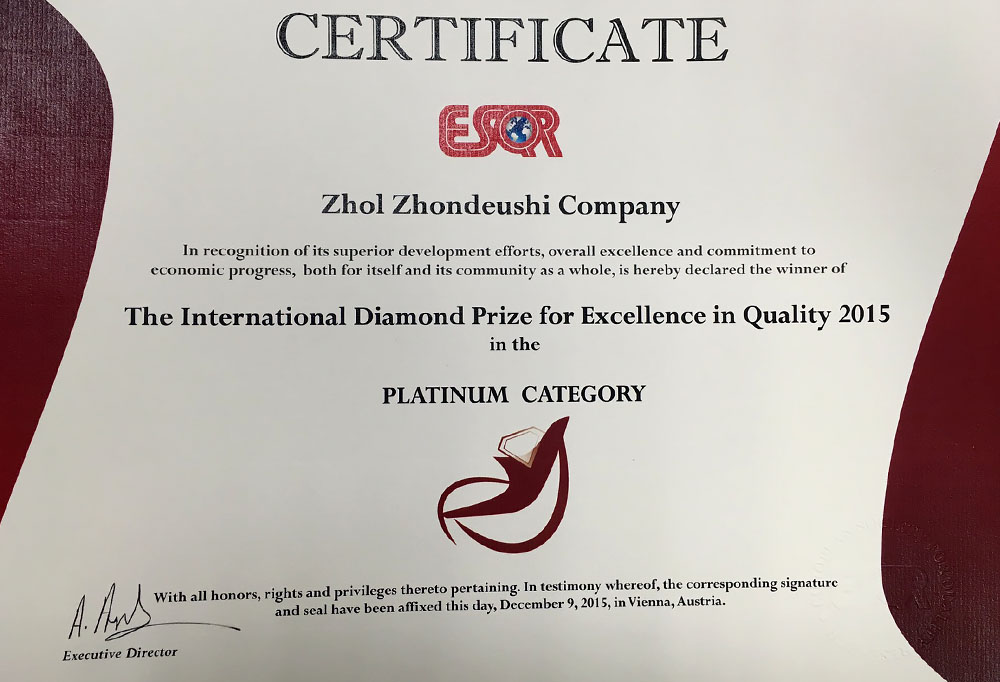 «International Diamond Prize for Excellence in Quality 2015»