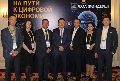 ТОО «Integra Construction KZ» на форуме SAP